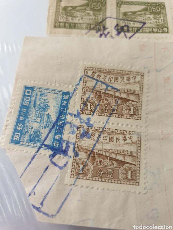 Sellos: Circulados con deposito y seguro postal raros china - Foto 2 - 170087109