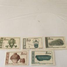 Sellos: SERIE DE SELLOS DE CHINA 1953 1954 NUEVA SIN FIJASELLOS. Lote 171015779