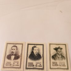 Sellos: SERIE DE SELLOS DE CHINA NUEVA SIN FIJASELLOS. Lote 171016002