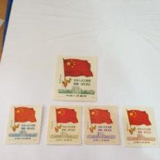 Sellos: SERIE DE SELLOS DE CHINA BANDERAS NUEVA. Lote 171022714