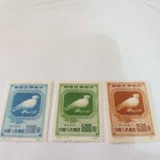Sellos: SERIE DE SELLOS DE CHINA NUEVA SIN FIJASELLOS. Lote 171022893