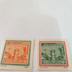 Sellos: SERIE DE SELLOS NUEVA DE CHINA SIN FIJASELLOS 1949. Lote 171024638