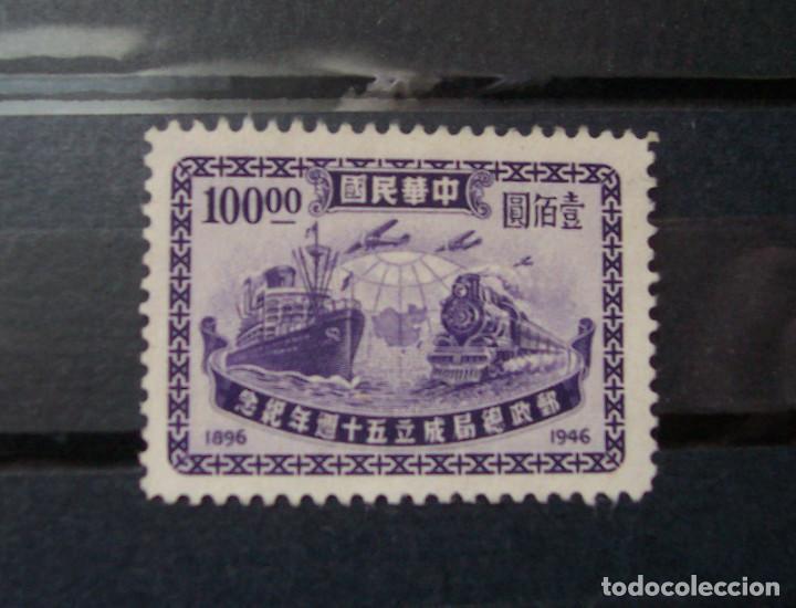 SELLO CHINA DEL ESTE YVERT 596. ANIVERSARIO SERVICIO POSTAL AÑO 1947 (Sellos - Extranjero - Asia - China)