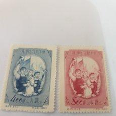 Sellos: SERIE DE SELLOS NUEVA COMPLETA 1953 CHINA. Lote 171412835