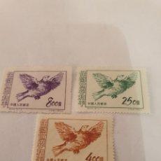 Sellos: SERIE DE SELLOS NUEVA DE CHINA 1953 SIN FIJASELLOS. Lote 171413009