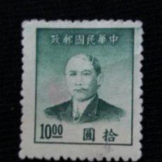 Sellos: SELLOS CHINA, ANTIGUOS, 10,00 AÑO 1949. NUEVO. Lote 171532068