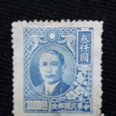 Sellos: SELLOS CHINA, ANTIGUOS, 3000,00, AÑO 1949. NUEVO. Lote 171532648