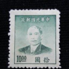 Sellos: SELLOS CHINA, ANTIGUOS, 10,00, AÑO 1949. NUEVO. Lote 171532952