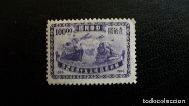 CHINA-1946-100S. Y&T 596*(MH) (Sellos - Extranjero - Asia - China)