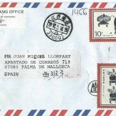 Sellos: 1992. CHINA. CERTIFICADO. REGISTERED COVER. DEPORTES/SPORTS. EDIFICIOS/BUILDINGS. VER FOTOS.. Lote 172333383