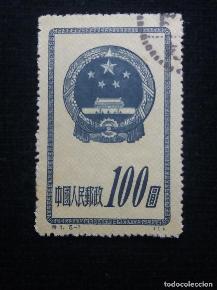 SELLOS CHINA, $100, EMBLEMA, AÑO 1950, (Sellos - Extranjero - Asia - China)