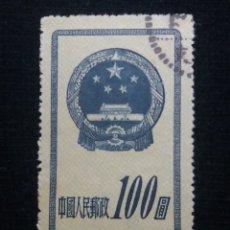 Sellos: SELLOS CHINA, $100, EMBLEMA, AÑO 1950, . Lote 172713712