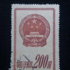 Sellos: SELLOS CHINA, $200, EMBLEMA, AÑO 1950,. Lote 172713798