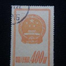 Sellos: SELLOS CHINA, $400, EMBLEMA, AÑO 1950, . Lote 172713882