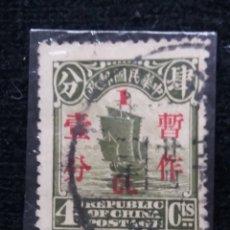 Sellos: SELLOS, CHINA POSTAGE, 4 CENTS, JUNCO, SOBRECARGADO, AÑO 1933, SIN USAR.. Lote 172786254