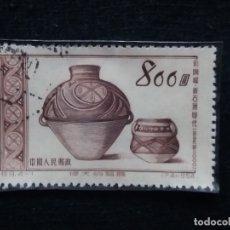 Sellos: SELLO, REPUBLICA CHINA, $ 800, AÑO 1950, SIN USAR.. Lote 172787053