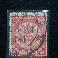 Sellos: SELLO, CHINA IMPERIAL POST, 2 CENTS, DRAGON, AÑO 1898, SIN USAR.. Lote 172787894