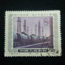 Sellos: SELLO, CHINA, $8, FERROCARRIL, AÑO 1950, SIN USAR.. Lote 172790519