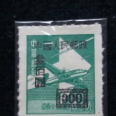 Sellos: SELLO, CHINA TAIWAN AEREO, $ 300,00, SOBRECARGADO, AÑO 1949, SIN USAR.. Lote 172854840