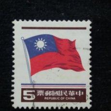 Sellos: SELLO, CHINA TAIWAN, $ 5,00, AÑO 1955, SIN USAR.. Lote 172855038