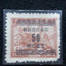 Sellos: SELLO, CHINA, $ 20,00, SOBRECARGADO 50,00, AÑO 1949, SIN USAR.. Lote 172855390