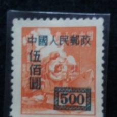 Sellos: SELLO, REPUBLICA CHINA, SOBRECARGADO 500, FERROCARRIL, AÑO 1949, SIN USAR.. Lote 172856093
