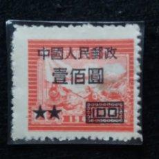 Sellos: SELLO, REPUBLICA CHINA, SOBRECARGADO 100, FERROCARRIL, AÑO 1949, SIN USAR.. Lote 172856182