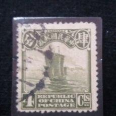 Sellos: SELLO, REPUBLICA CHINA, 4 CENT, JUNCO, AÑO 1933, SIN USAR.. Lote 172856507