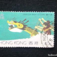 Sellos: SELLO, CHINA HONG KONG, 40 CENTS, DRAGON BOAT, AÑO 2013, SIN USAR.. Lote 172857128