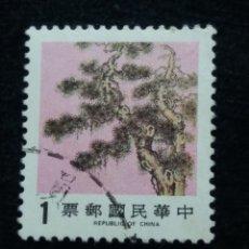 Sellos: SELLO, CHINA TAIWAN, $ 1, AÑO 1945, SIN USAR.. Lote 172857345