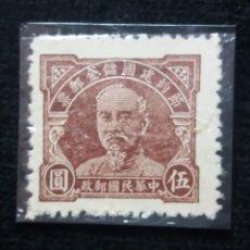 Sellos: SELLO, CHINA TAIWAN, FORMOSA, $ 00, AÑO 1945, SIN USAR.. Lote 172903805