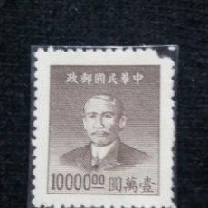 Sellos: SELLO, CHINA, $ 1000,00, DR. SUN, AÑO 1949, SIN USAR.. Lote 172904780