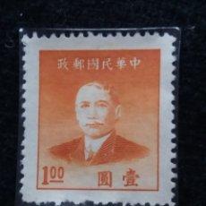 Sellos: SELLO, CHINA, $ 1, DR. SUN, AÑO 1949, SIN USAR.. Lote 172904914
