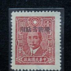 Sellos: SELLO, CHINA, $ 1, SOBREESCRITO, DR. SUN, AÑO 1949, SIN USAR.. Lote 172905824