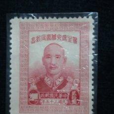 Sellos: SELLO, REPUBLICA CHINA, $ 20, CHIANG KAI SHEK, AÑO 1920, SIN USAR. . Lote 172908763