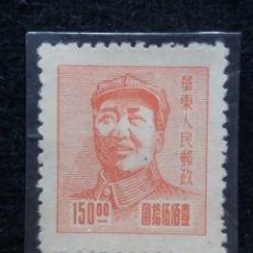 Sellos: SELLOS CHINA, $ 150,00, MAO, AÑO 1949, SIN USAR.. Lote 173022638