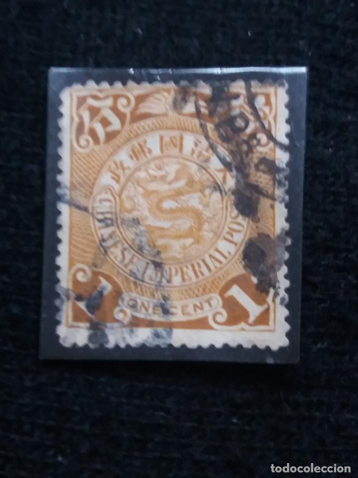 SELLOS CHINA IMPERIAL, $ 1, DRAGON, AÑO 1898. (Sellos - Extranjero - Asia - China)