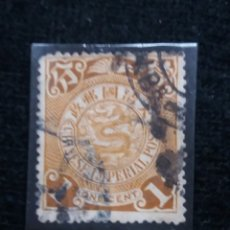 Sellos: SELLOS CHINA IMPERIAL, $ 1, DRAGON, AÑO 1898, SIN USAR.. Lote 173022883