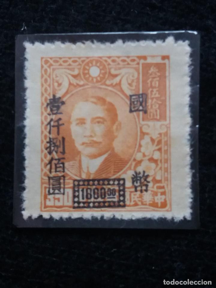 SELLO, CHINA, $ 350,00, DR. SUN, SOBRECARGADO, AÑO 1949, SIN USAR. (Sellos - Extranjero - Asia - China)