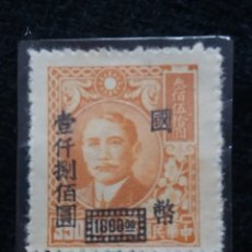 Sellos: SELLO, CHINA, $ 350,00, DR. SUN, SOBRECARGADO, AÑO 1949, SIN USAR.. Lote 173155110