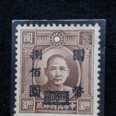 Sellos: SELLO, CHINA, $ 30,00, DR. SUN, SOBRECARGADO, AÑO 1941, SIN USAR.. Lote 173156032