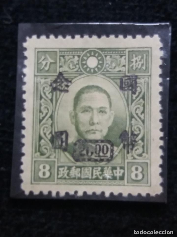 SELLO, CHINA, $ 8,00, SOBRECARGADO 21,00, AÑO 1943, SIN USAR. (Sellos - Extranjero - Asia - China)