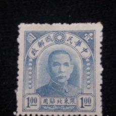 Sellos: SELLO, CHINA, $ 1,00, AÑO 1950, SIN USAR.. Lote 173158395