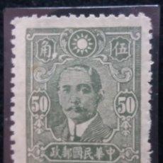 Sellos: SELLO, CHINA, $ 50,00, DR. SUN, AÑO 1943, SIN USAR.. Lote 173158730