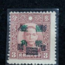 Sellos: SELLO, CHINA, $ 3,00, DR. SUN, SOBRECARGADO, AÑO 1946, SIN USAR.. Lote 173159097