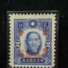 Sellos: SELLO, CHINA, $ 2,00, DR. SUN, SOBRECARGADO, AÑO 1949, SIN USAR.. Lote 173159864