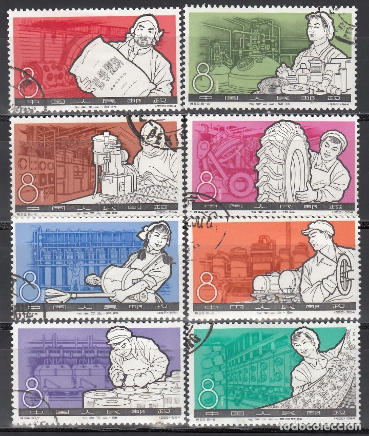 CHINA, 1964 YVERT Nº 1594 / 1601 (Sellos - Extranjero - Asia - China)