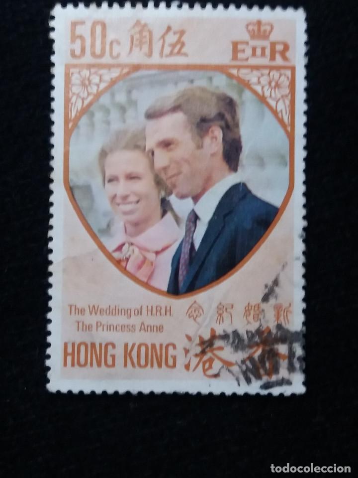 CHINA, HONG KONG, 50 C, PRINCESS ANNE, AÑO 1960. SIN USAR. (Sellos - Extranjero - Asia - China)