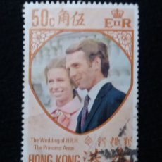Sellos: CHINA, HONG KONG, 50 C, PRINCESS ANNE, AÑO 1960. SIN USAR.. Lote 173870099