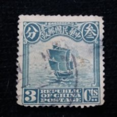 Sellos: CHINA POSTAGE, 3 CENTS, JUNCO, AÑO 1925,. Lote 174098473